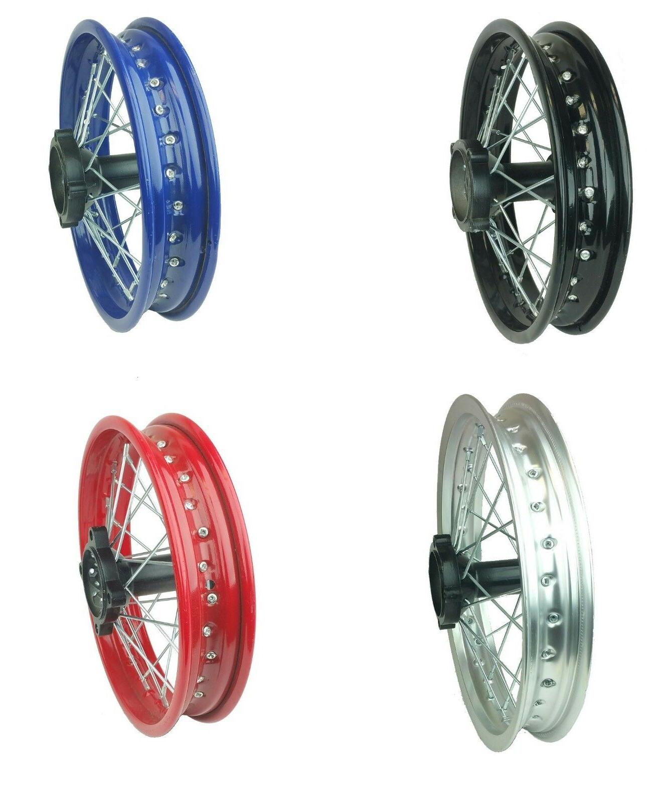 12 14 rear rim wheel disk brake