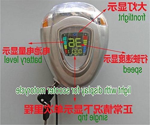 display lamp